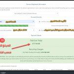 استضافة ايه تو هوستنج A2hosting - نتائج 3 اختبارات أداء مبهرة للعميل العربي 1 a2hosting