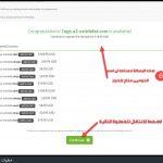 استضافة ايه تو هوستنج A2hosting - نتائج 3 اختبارات أداء مبهرة للعميل العربي 6 a2hosting