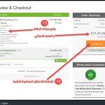 استضافة ايه تو هوستنج A2hosting - نتائج 3 اختبارات أداء مبهرة للعميل العربي 2 a2hosting